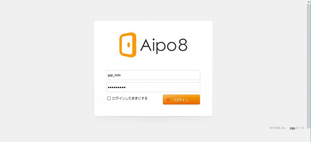 aipo_01